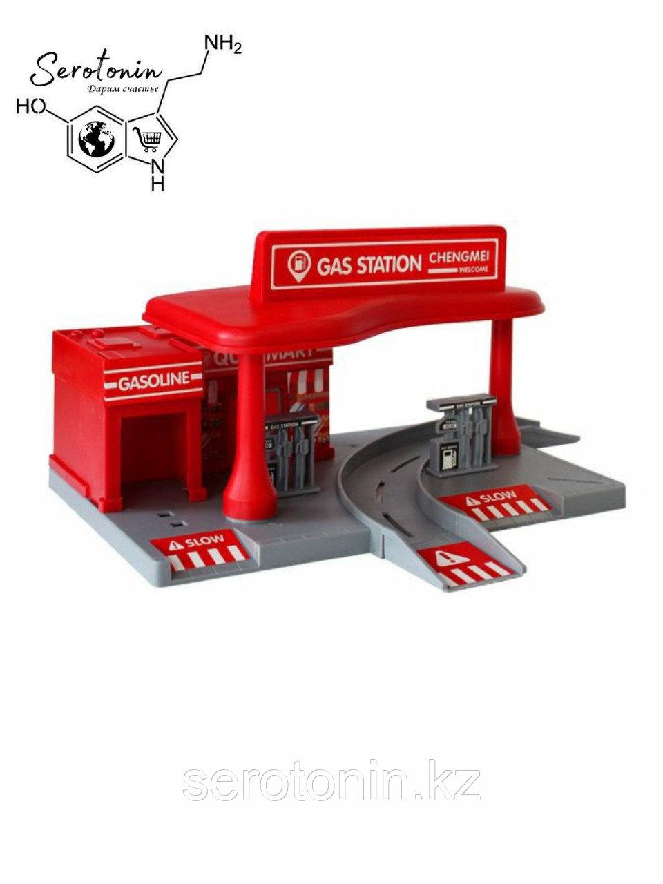 """Игровой набор Автозаправка """"Fire Stations"""""""