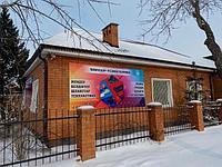 too_pavlodar_rezinotehnika1.jpg