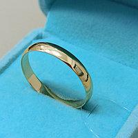 Обручальное кольцо - 21,5 размер