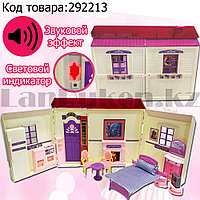Домик кукольный игрушечный складной с мебелью аксессуарами с музыкальными и световыми эффектами