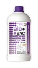 Бактерии анаэробные для дренажа,септика и выгребной ямы Bio bac,Био бак