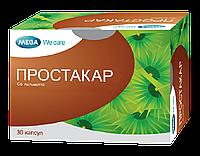 Биологически активная добавка к пище ПРОСТАКАР (PROSTACARE) , капсулы