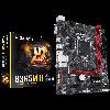 Intel 1151 B365 Gigabyte 2DDR4 (B365M-H)