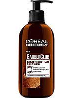 L'Oreal Paris Очищающий гель 3 в 1 для Бороды + Лица +Волос с маслом кедрового дерева Men Expert Barber Club