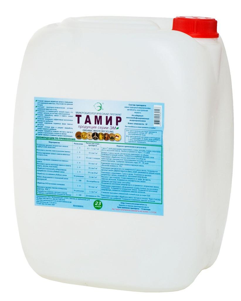 Для очистных сооружений,выгребных ям и септиков Тамир ЭМ 10л