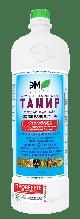 Биопрепарат для канализаций,септиков, очистных сооружений Тамир ЭМ 1 л