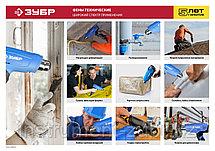 Фен технический (строительный), керам. изолятор, 2 режима: 80-550град, 350/550 л/мин, 1800Вт, фото 2