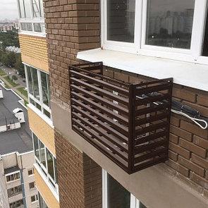 Фасадные корзины для кондиционера