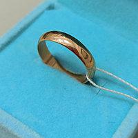 Обручальное кольцо 17 размер