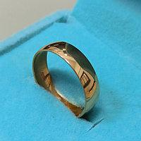 Обручальное кольцо - 17,5 размер
