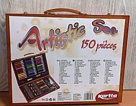 Набор для рисования Artistic Set 150 pieces фломастеры мелки карандаши краски