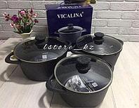Vicalina посуда