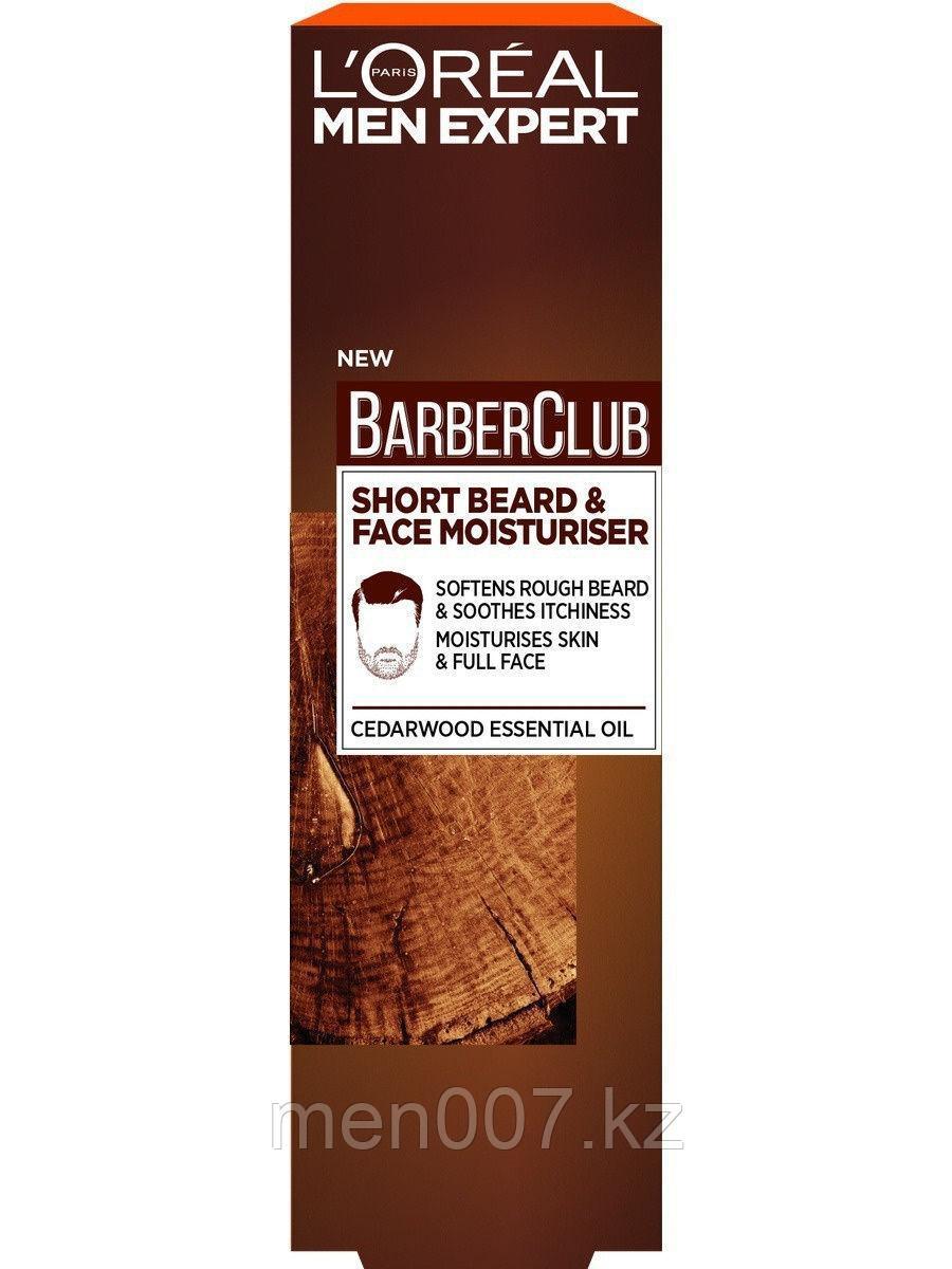 L'Oreal Paris Крем-гель для короткой бороды с маслом кедрового дерева Men Expert Barber Club, 50 мл
