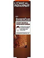 L'Oreal Paris Крем-гель для короткой бороды с маслом кедрового дерева Men Expert Barber Club, 50 мл, фото 1