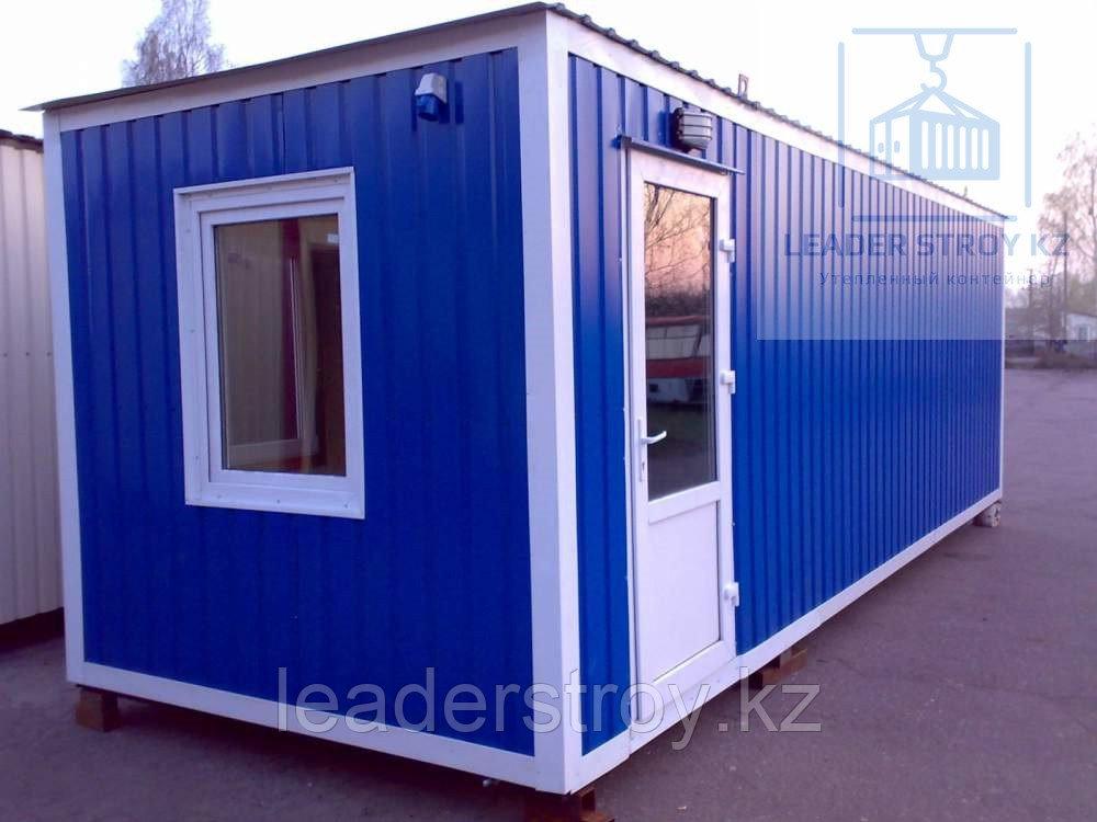 Офис из блок - контейнеров