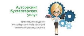 Абонентское информационно-консультационное обслуживание