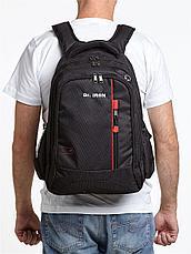 Рюкзак для инструментов 330х200х450мм (3 отдела+17 карманов, ортопед.спинка, усиленные лямки, до  35 кг), фото 3