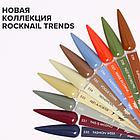 Гель-лак RockNail Trends #534, 10мл, фото 2