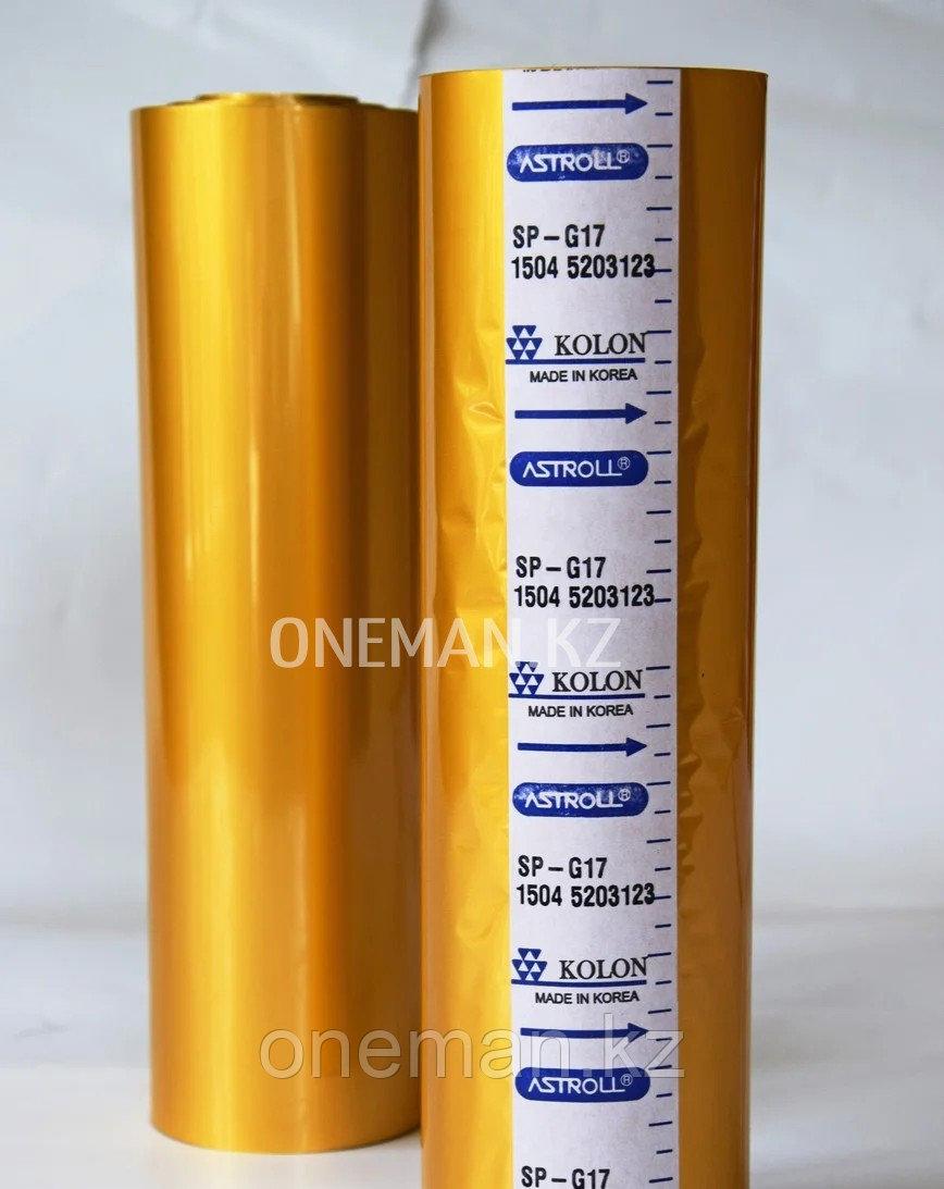 Фольга матовое золото для тиснения SP-G17