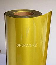 Флекс пленка золото (OS Flex - 016 Gold)