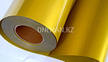 Флекс пленка золото (OS Flex - 016 Gold), фото 3