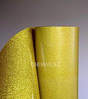 Флекс пленка глиттер золото (OSG Glitter Gold)
