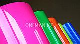 Неоновый флекс пленка (OS Flex Neon), фото 2
