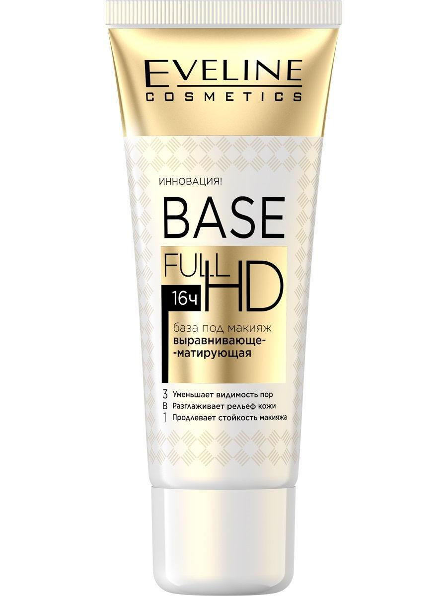 EVELINE / База под макияж выравнивающе-матирующая 3 в 1 серии BASE FULL HD, 30мл