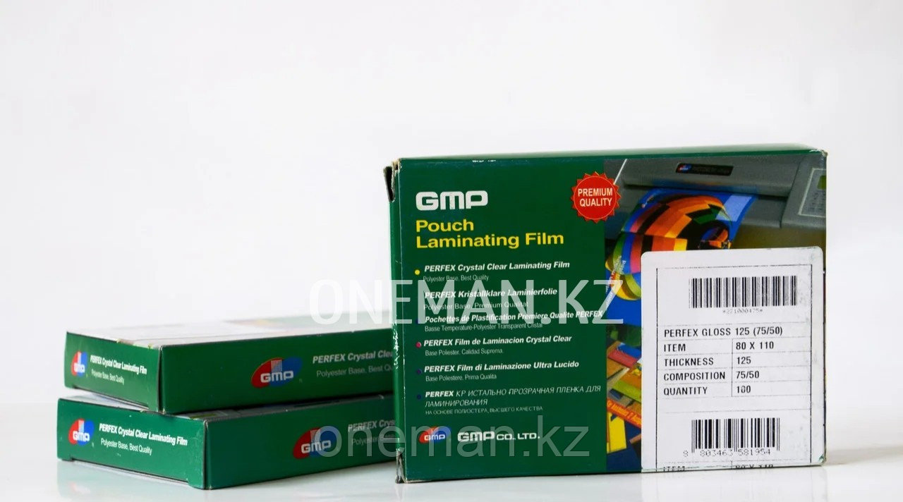Плёнка для ламинирования пакетная 125 мкн, 80x110