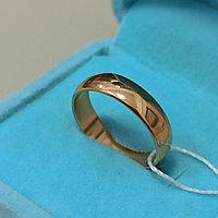 Обручальное кольцо - 18 размер