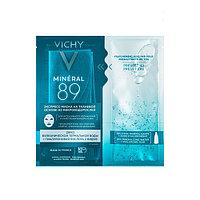 Экспресс-маска для лица на тканевой основе из микроводорослей Vichy Mineral 89, 29 мл