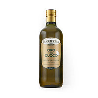 Масло оливковое BARBERA ORO DEL CUOCO, 1 л