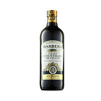 Масло оливковое BARBERA Extra Virgin FILTRATO, 1 л