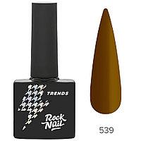 Гель-лак RockNail Trends #539, 10мл