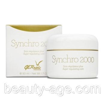 Регенерирующий питательный крем Synchro 2000