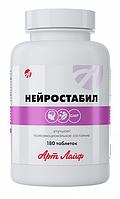 Нейростабил, Арт Лайф, 180 таблеток