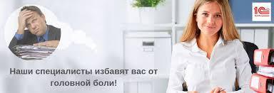Услуга приходящего главного бухгалтера для ИП с НДС