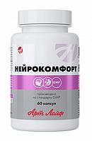Нейрокомфорт - для снижения уровня стресса, 60 капсул., Арт Лайф