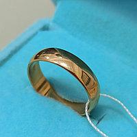 Обручальное кольцо - 18,5 размер