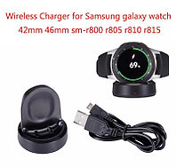 Беспроводное зарядное устройство для часов Samsung Gear SM-R800 / R805 / R810 / R815