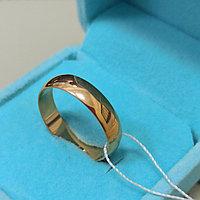 Обручальное кольцо - 20 размер