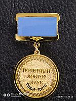 Медали на заказ индивидуальные.