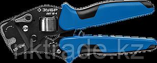 ПКТ-16-4 пресс-клещи торцевые для втулочных наконечников 0.25 - 16 мм.кв, ЗУБР серия «ПРОФЕССИОНАЛ», 22694