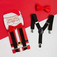 """Набор детский """"Дед Мороз"""" подтяжки и галстук-бабочка, р-р 75 см"""