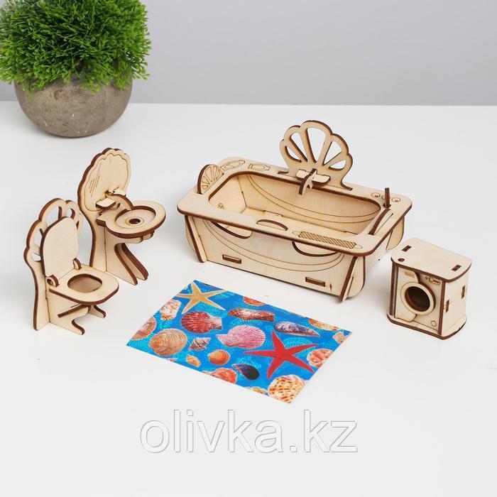 Конструктор арт. КМ-8, Мебель для кукол «Ванная. Ракушки» - фото 1