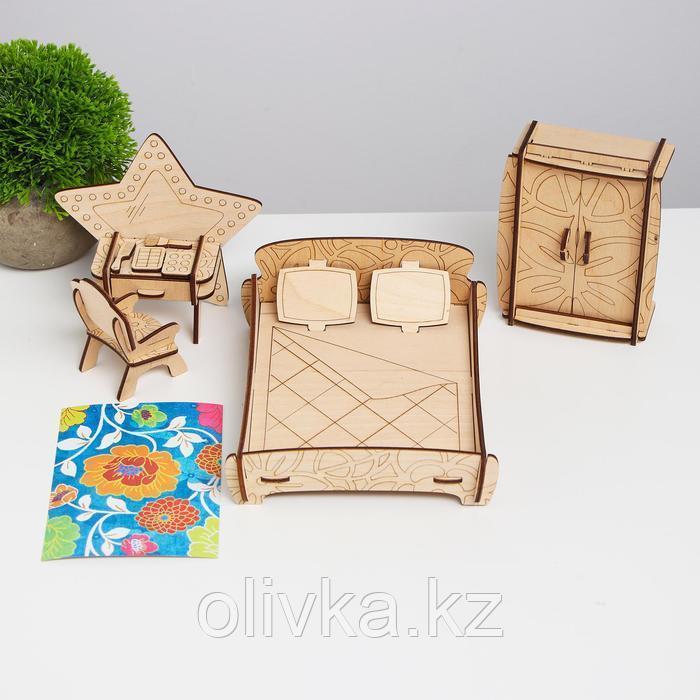 Конструктор арт. КМ-9, Мебель для кукол «Спальня. Цветочки» - фото 1