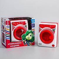 """Игровой набор """"Фикси-стиральная машина"""" световые, звуковые эффекты, ФИКСИКИ"""