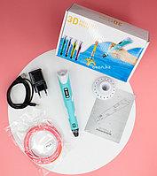 3D ручка PEN-2 голубой