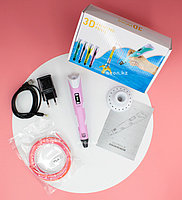 3D ручка PEN-2 розовый