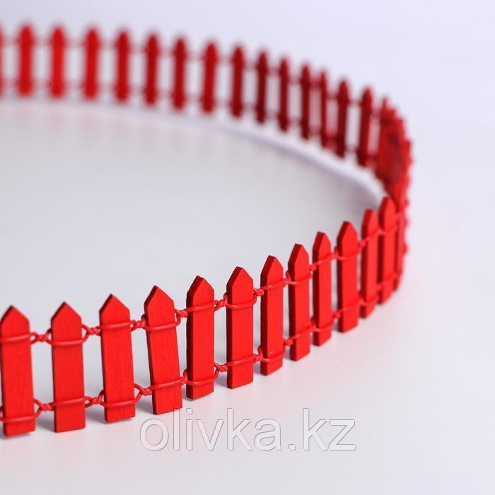 Миниатюра кукольная «Забор», размер 90×3 см, цвет красный - фото 1